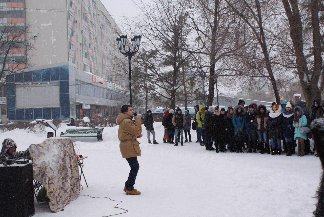Акция, посвящённая Дню Российского студенчества