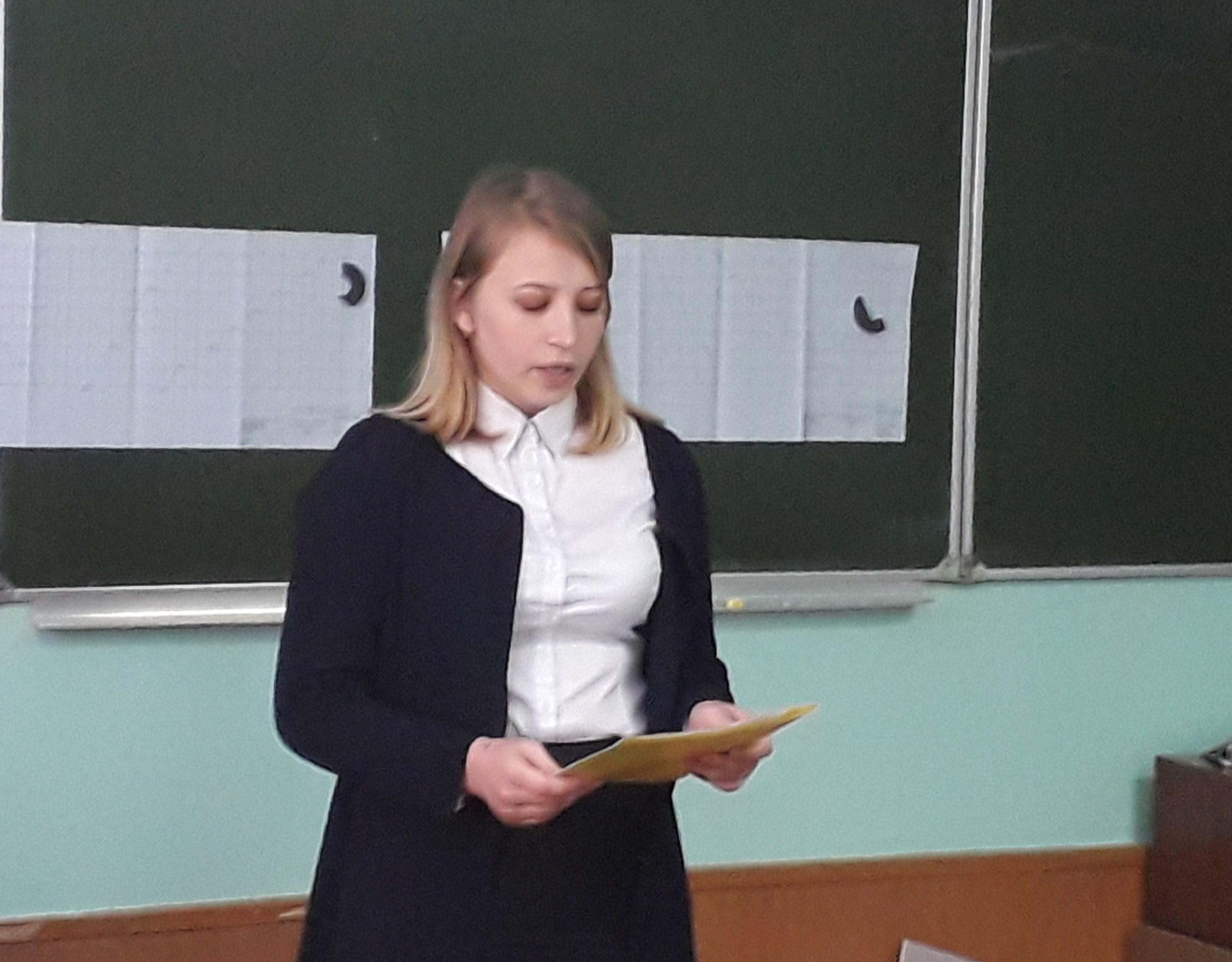 Бренд ОАО РЖД