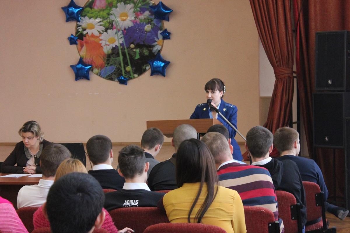День профилактических лекций для студентов