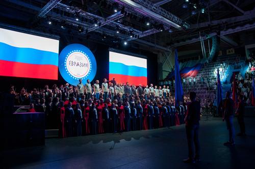 Евразия 2018