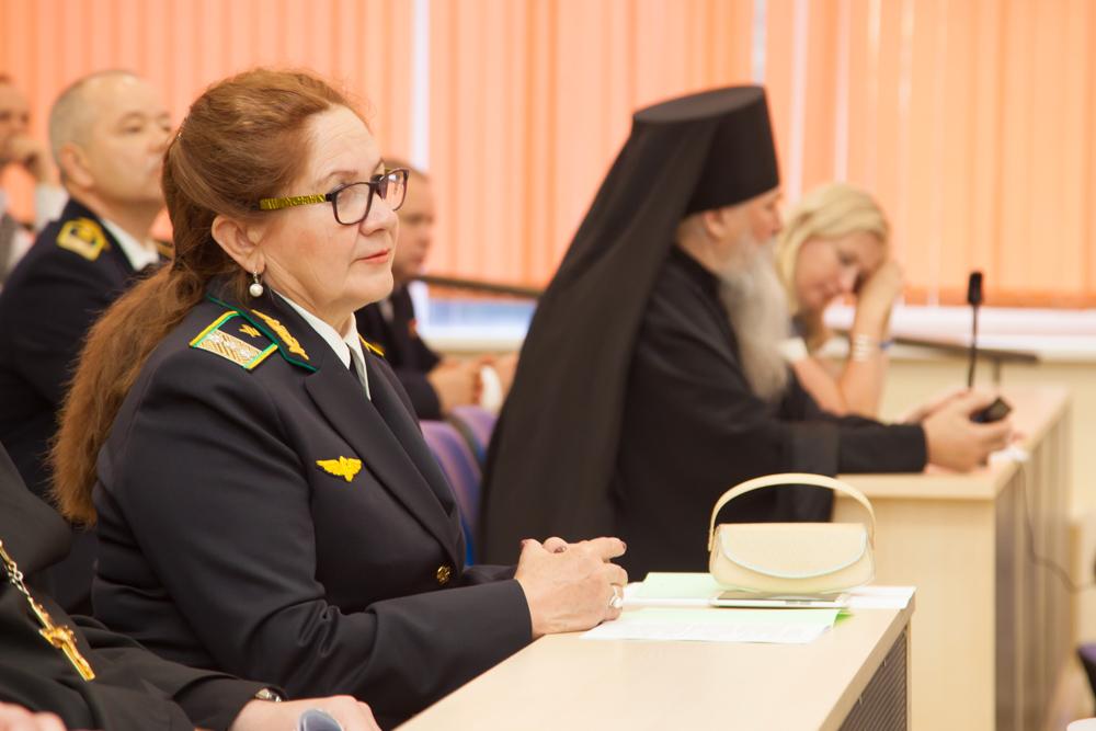 Конференция «Наука и культура России»