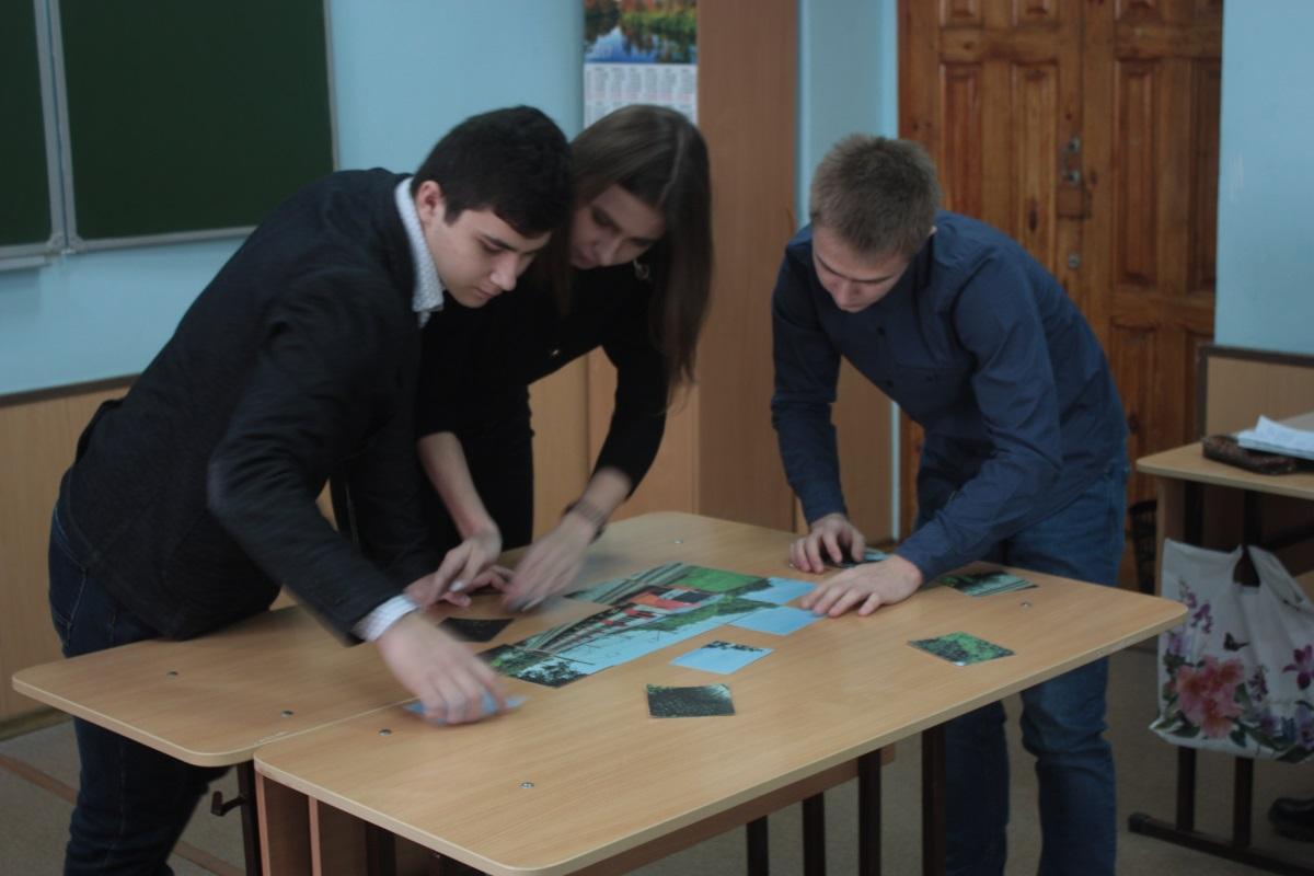 Квест-игра «По станциям»