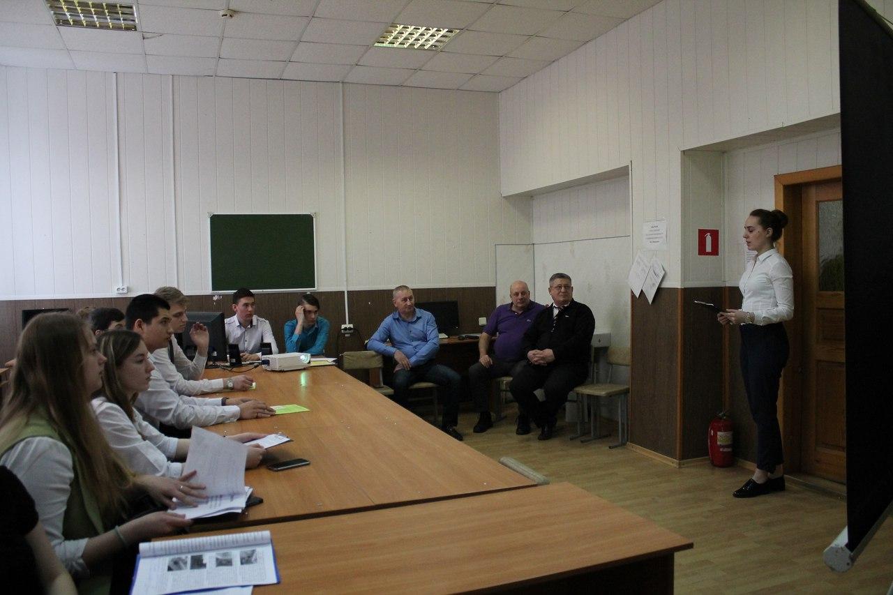 Международная научно-исследовательская конференция