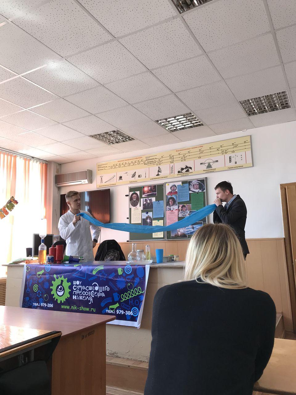 """Неделя цикла - """"Наука и Жизнь"""""""