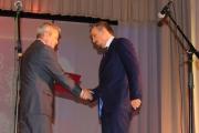 """Празднование юбилея техникума в ДК """"Экспресс"""""""