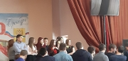 Презентация проекта «МежНацАкселератор»
