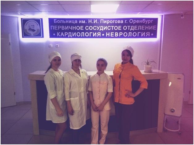 Производственная практика по специальности «Сестринское дело»