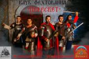 Путь воина имени Евпатия Коловрата