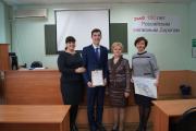 Российским железным дорогам посвящается