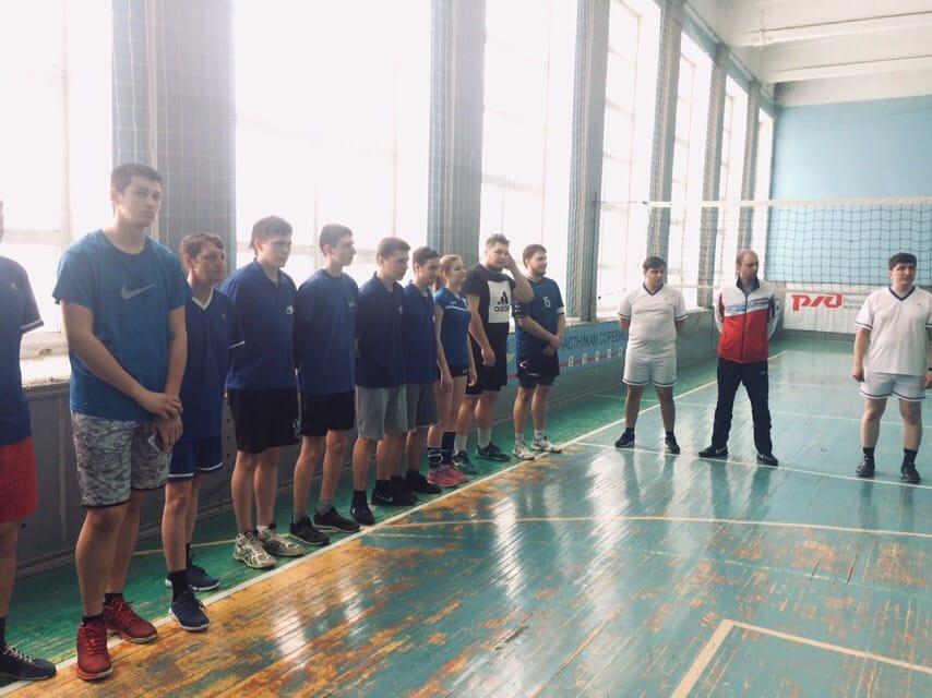 Соревнования по волейболу среди организаций железнодорожных предприятий