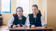 Студент года - 2017