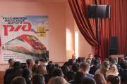 Встреча студентов и преподавателей с представителем космического центра «Южный» космодрома «Байконур»