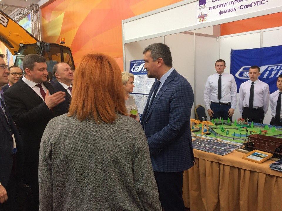 """XIII городской бизнес-форум """"Город – бизнесу, бизнес – городу"""""""