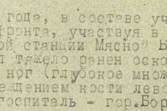 ШУХЛИН ВАЛЕНТИН АРКАДЬЕВИЧ