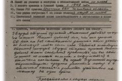 МЕЛЬНИКОВ АЛЕКСАНДР ДМИТРИЕВИЧ