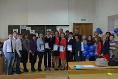 V Внутривузовский молодежный форум «Береги здоровье смолоду»