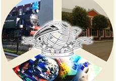 Международная научно-методическая конференция