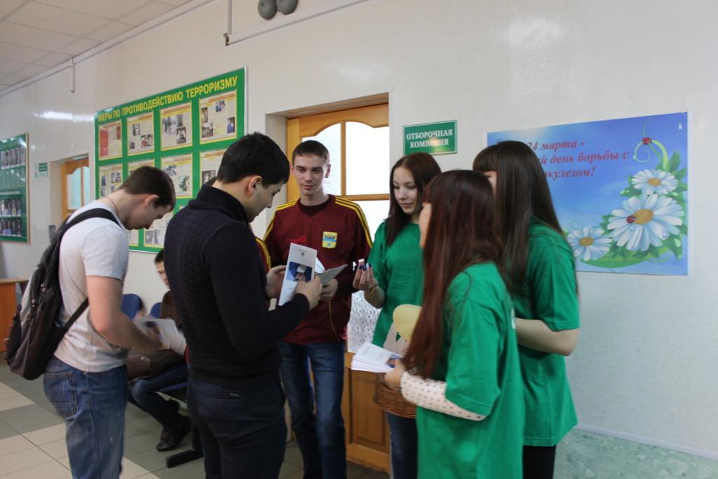 Акция, посвященная Всемирному дню борьбы с туберкулезом