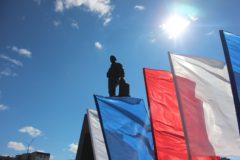 День солидарности в борьбе с терроризмом и экстремизмом в ОрИПС