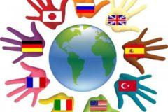 19 ноября – Международный День толерантности