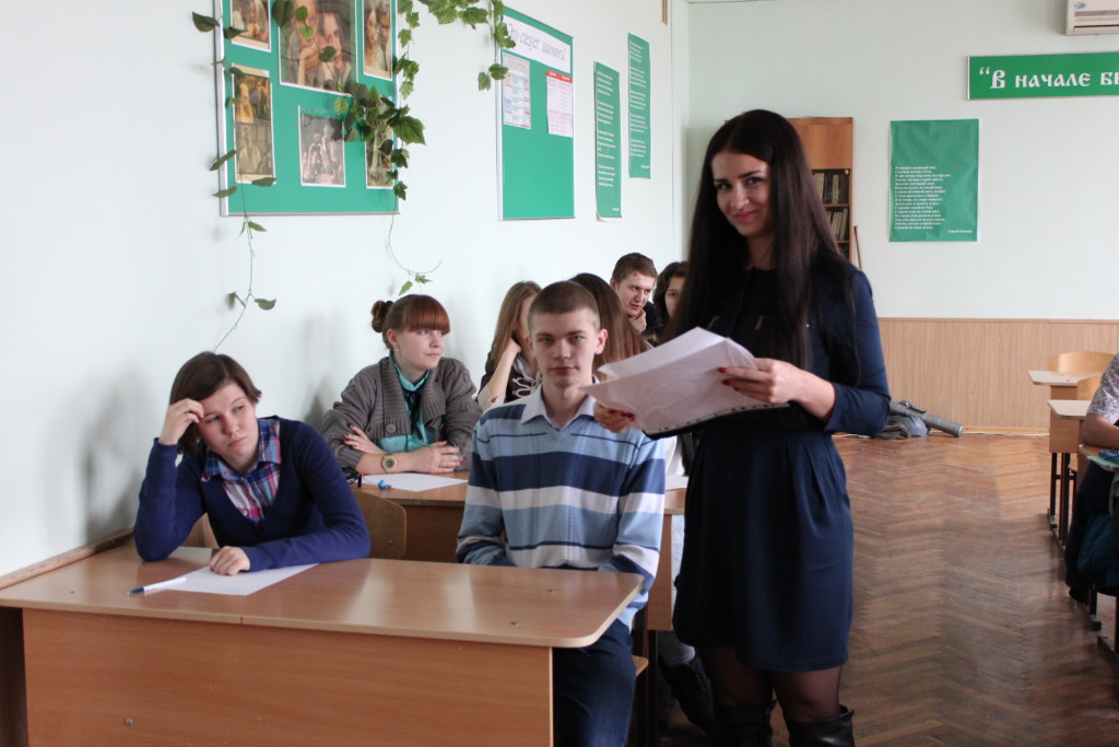 Диктант «Знаешь ли ты русский язык?»