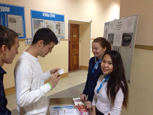В Оренбургском институте путей сообщения прошла акция «Дыши свободно!»