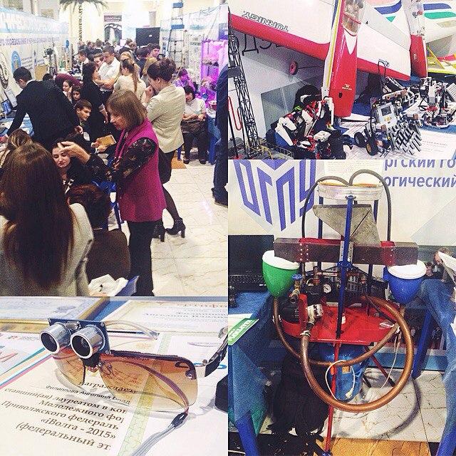 V Евразийский экономический форум «Оренбуржье – 2015»