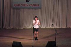 Фестиваль военно-патриотической песни – 2013