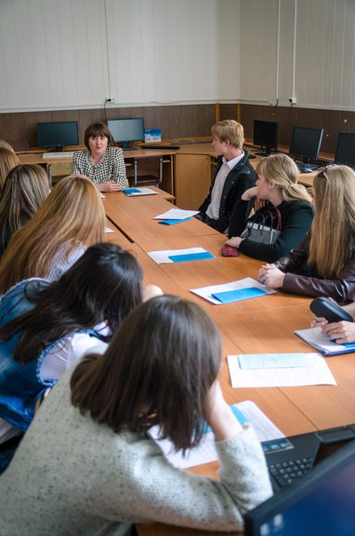 VI Всероссийский молодежный научно-исследовательский форум