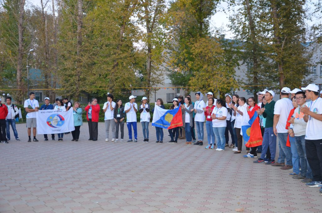 Международный форум Көршілер-Соседи 2016
