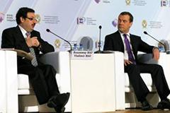 Гайдаровский экономический форум