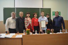 Мероприятия, посвященные 85-летию образования гражданской обороны России