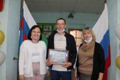 Именная стипендия Григория Ивановича Местяшова