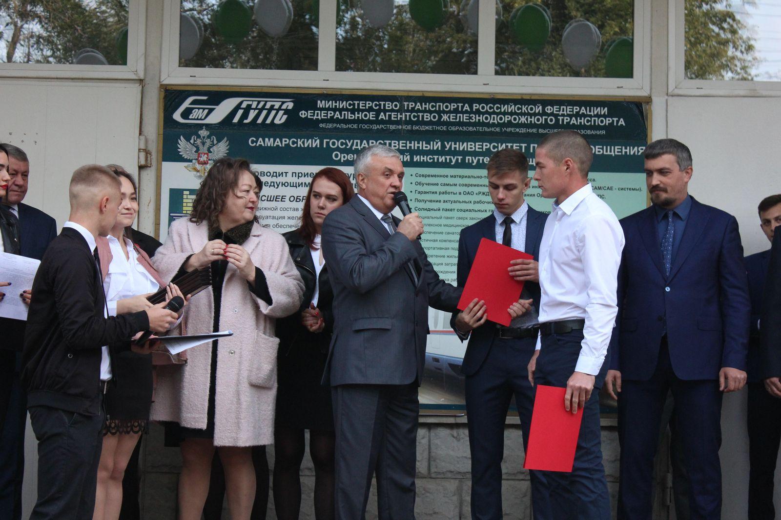 Стипендия генерального директора ОАО «РЖД»