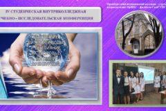 Состояние питьевой воды и её влияние на здоровье жителей
