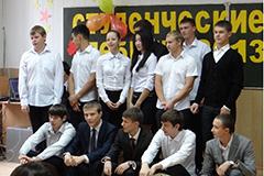 Конкурс «Студенческие дебюты – 2013»