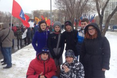 Митинг в честь второй годовщины воссоединения России, Крыма и Севастополя