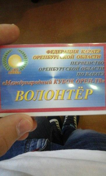 Отряд «Волонтеры ОрИПС» приняли участие в подготовке и проведении соревнований