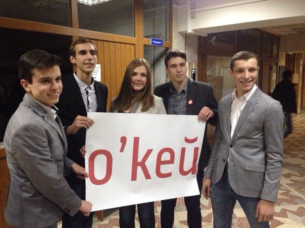 КВН. Турнир молодых команд