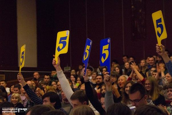 Полуфинал Турнира Молодых команд Открытой Оренбургской лиги КВН