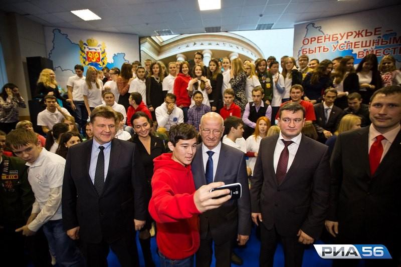 Молодежь Оренбуржья задала свои вопросы губернатору Юрию Бергу