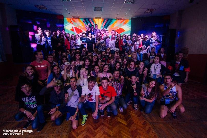 Слет студенческого актива МОСТ 2015