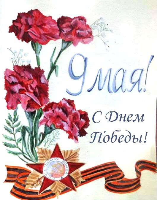 Наумова Александра (Оренбургская область)