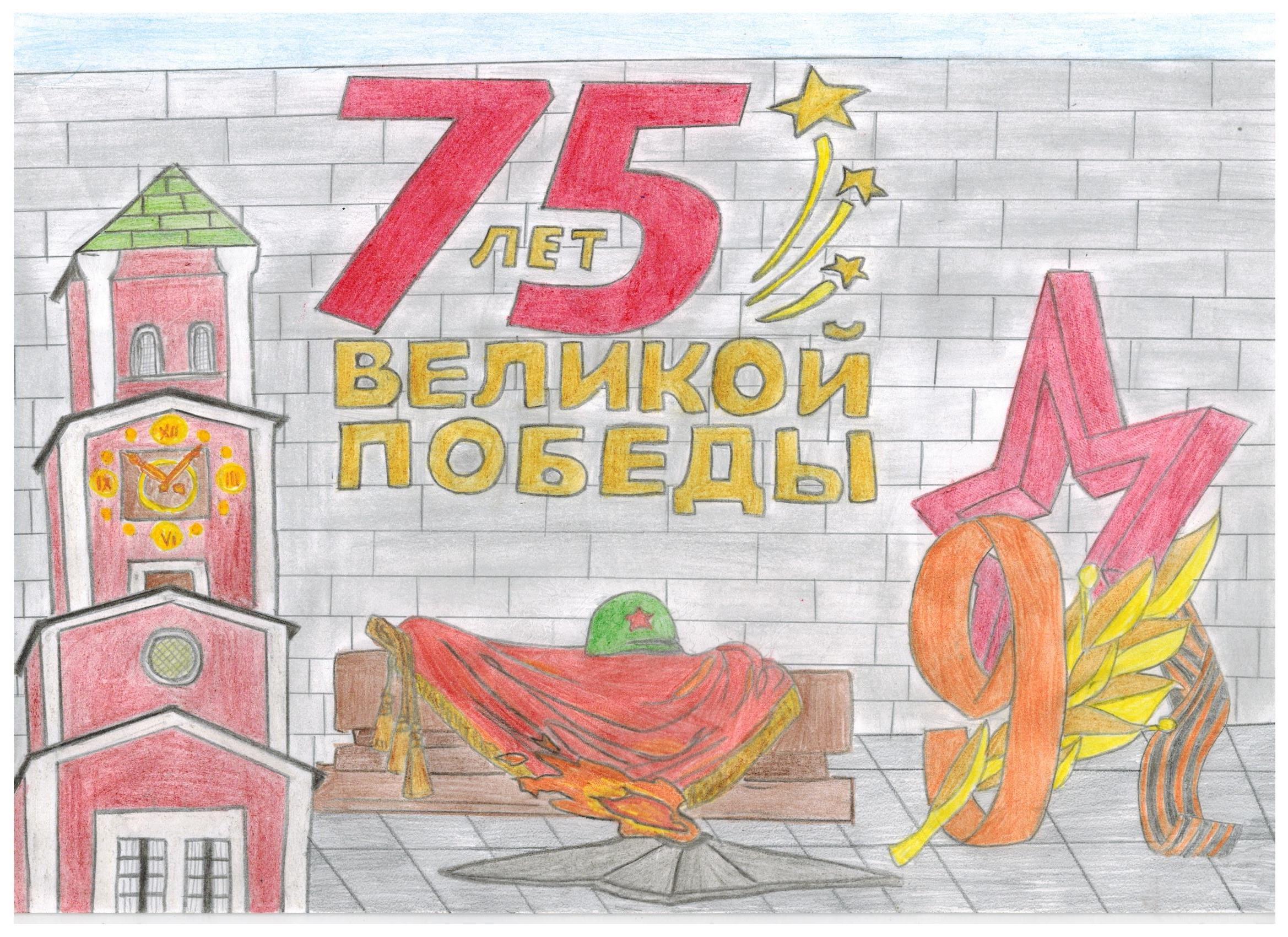 Екатерина Угольникова, Юлия Миняева, Данил Карачурин