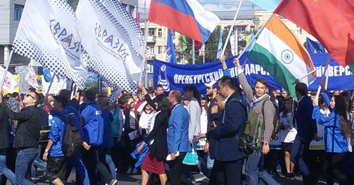 Всероссийский парад студенчества 10 сентября 2016 года