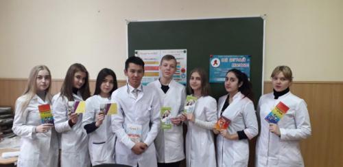 Студенты ОМК приняли участие во Всемирном дне борьбы со СПИД
