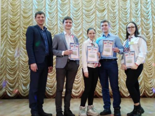 Региональный этап Всероссийской олимпиады профессионального мастерства обучающихся