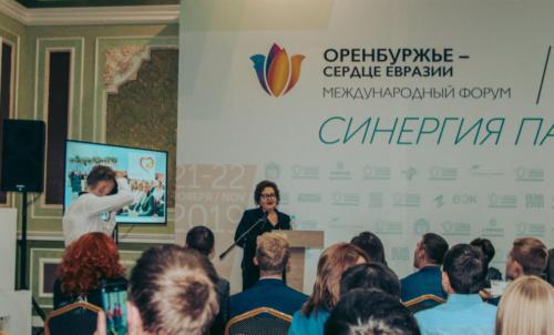 Оренбуржье – сердце Евразии