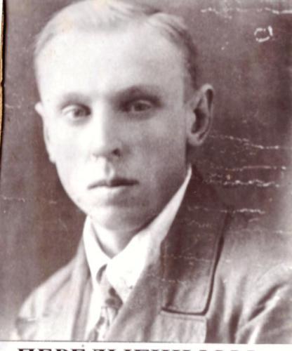 ПЕРЕЛЬГИН М.М.