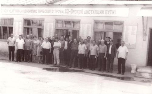 Участники дорожной школы у Красного уголка 23-й Орской дистанции пути ст. Орск